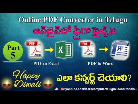How to convert PDF to Excel , PDF to Word online in Telugu #5 | Free Online PDF Converter Telugu