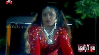 Erikaiya Erikaiya Richavula Tamil Super hit hot song -4D & HD
