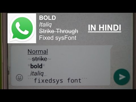Whats App Text Formatting In Hindi
