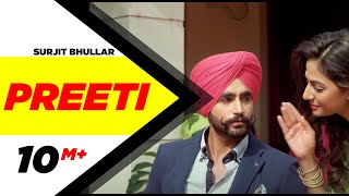Preeti (Full Song) | Surjit Bhullar | Latest Punjabi Song 2016 | Speed Records