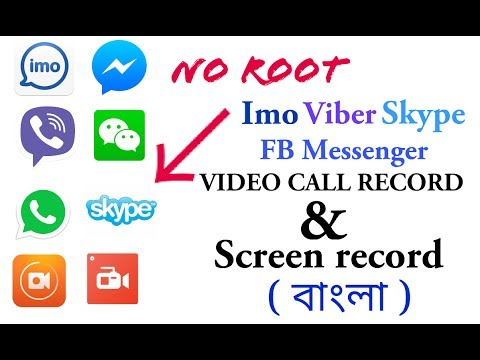 part 2 imo viber skype fb messenger video call record no root (bangla)