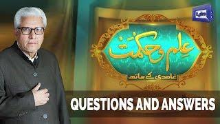 Ilm O Hikmat with Javed Ghamdi - 21 January 2017   Dunya News