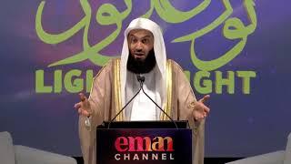 Ramadan Ends 2018 | Mufti Menk