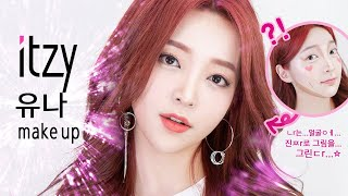 Download Eng) 빨간머리 기념 '있지 유나 커버메이크업' ITZY Yuna makeup ♥ (+ 짧은 뮤비 커버댄스ㅋㅋ) Video