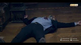 ظل الرئيس - معركة شرسة بين  ياسر جلال ومحمد محمود عبد العزيز تؤدي لقتل يحي نور الدين امام ابنتة