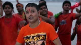 Jaaib Baba Nagariya Bhojpuri Kanwar By SUNIL MOUAR I Jai Shiv Lahari I Full HD Video Song