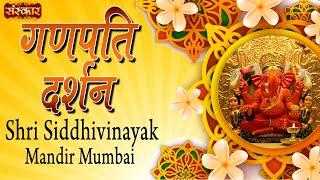 Shri Siddhivinayak Mandir   Mumbai   Darshan