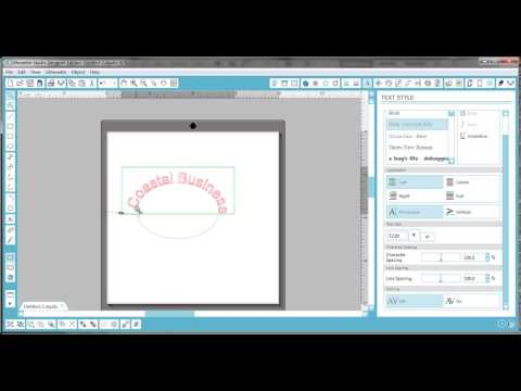 How to Arch Text in Silhouette Studio