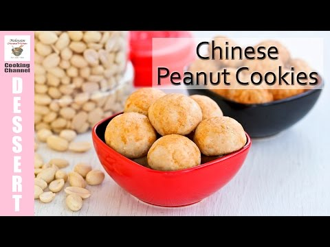Chinese Peanut Cookies   Malaysian Chinese Kitchen