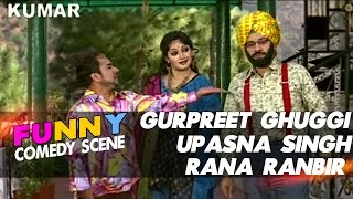 Gurpreet Ghuggi,Rana Ranbir & Upasana Singh Comedy Scene