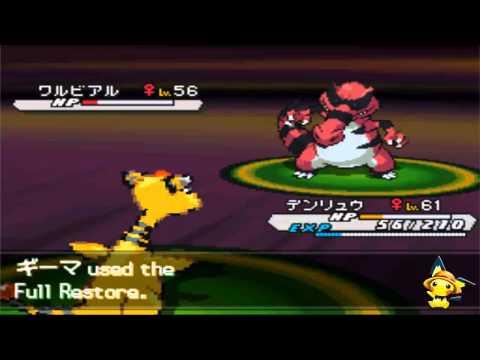 Pokemon Black and WHITE 2: Elite 4 Battle Grimsley