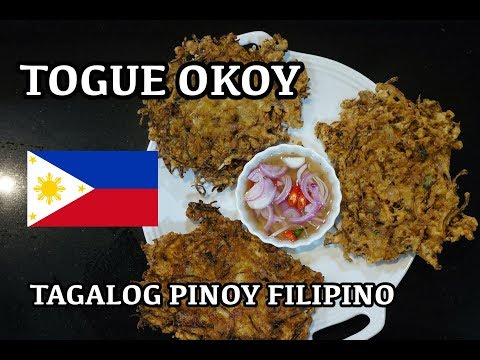 🇵🇭 Okoy Togue - How to cook Okoy or Ukoy - Tagalog Pinoy Filipino