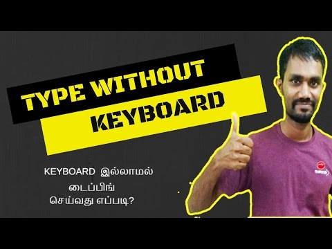 How to Type without keyboard in computer On Screen Keyboard Tamil Apps Tech