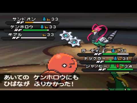 Pokémon Black 2 - Episode 30