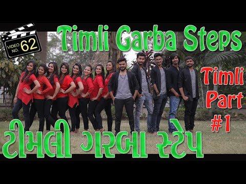 LEARN TIMLI GARBA DANCE STEPS VIDEO || NAVRATRI 2017 || timli Songs || Sathiya Garba International