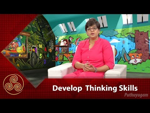 Developing Critical Thinking Skills in Kids | Parenting Tips