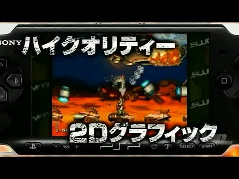 Xxx Mp4 Metal Slug XX Sony PSP Trailer Debut Trailer Japanese 3gp Sex