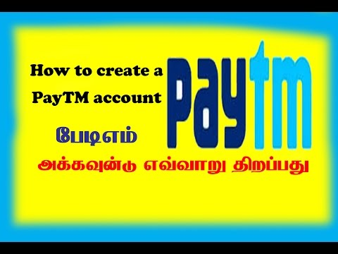 How to create a PayTM account simple /TAMIL   CAPTAIN GPM