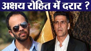 Akshay Kumar upset with Rohit Shetty for Sooryavanshi's decision ?   FilmiBeat