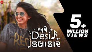 Amme Desi Kalakaar | Full Video | | Kinjal Dave | Mayur Nadiya | Manu Rabari