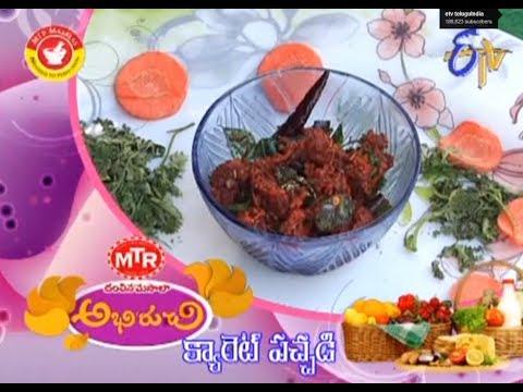 Abhiruchi - Carrot Pachadi