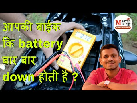 Motorcycle Battery Charging  Problem solution ll Mastermind Tech