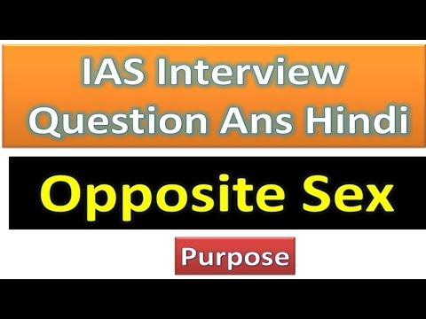 IPS/IAS Interview question ans in Hindi