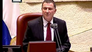 ערוץ הכנסת - יולי אדלשטיין מודיע על הסרת חסינותו של גטאס, 22.12.16
