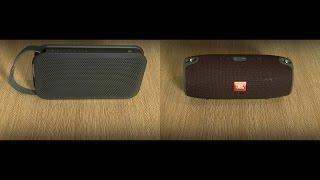 Bang & Olufsen Beolit 17 Battery Problem - PakVim net HD