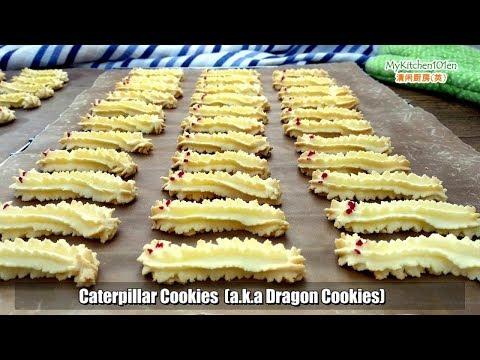 Caterpillar Cookies (a.k.a Dragon Cookies) | MyKitchen101en
