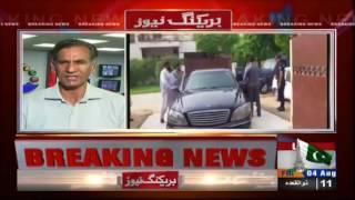 CJ Pakistan arrives at Justice Syed Faisal Zaman