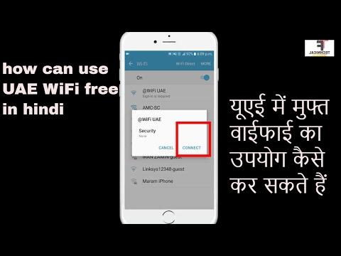 how can use UAE free wifi