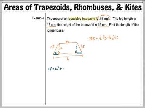 Area of isosceles trapezoid problem2