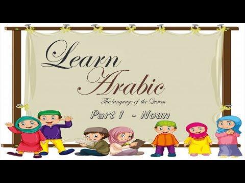 Learn Arabic Through Tamil  (Part 1 - Noun)