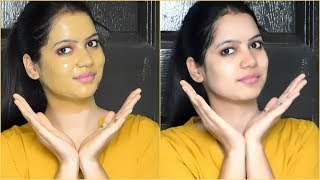 Summer Special Multani Mitti Face Pack for glowing skin | Multani Mitti Face Pack For Oily Skin.