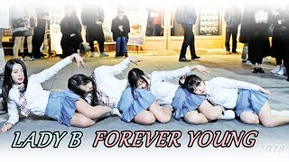 [4k] 레이디비 (lady B) - Forever Young (블랙핑크) @ 181128 홍대 거리공연 직캠 By Ssolee