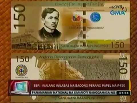 NEW FAKE MONEY 150 PESO  BY BSP WARNING.FLV