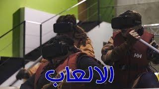Talata Fe Wa7ed - Episode 39 | تلاته في واحد  | الالعاب
