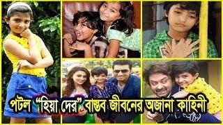 পটলের আসল পরিবার এবং তার জীবন কাহিনী | Star Jalsha | Potol Kumar Gaanwala | Serial | Hiya Dey | News