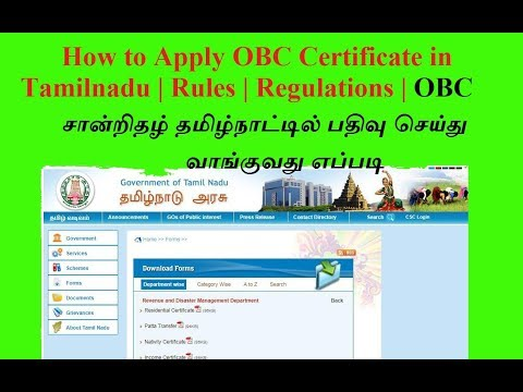 How to Apply OBC Certificate in Tamilnadu | Rules | Regulations