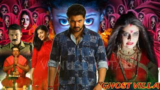 2020 New Released Full Hindi Dubbed Movie | Horror Movies in Hindi | South Movie 2020 GHOST VILLA