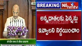 President Ram Nath Kovind Speech | Parliament Monsoon Session 2019 | hmtv