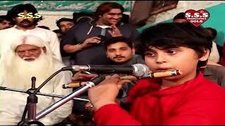 Ali Haq Da Imam || Abida Parveen || Qasida 2020 || Best Performance || Only On SSS GOLD Official