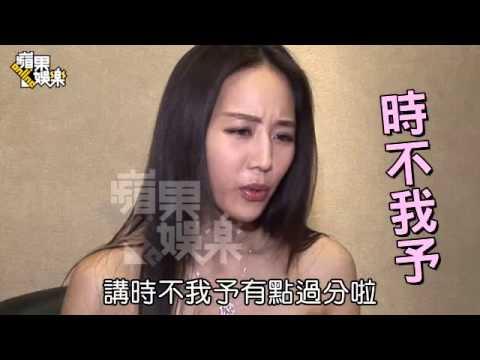 張鈞甯嫉妒過閨蜜陳意涵  熬過半年恐慌症--蘋果日報20150506