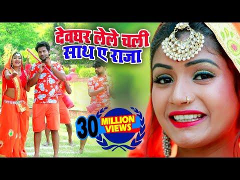 Xxx Mp4 Jhijhiya Star Niraj Nirala का NEW डी जे विडियो काँवर गीत देवघर ले चली साथ ए राजा Dj Bolbam Song 3gp Sex