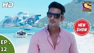 Haasil - Ep 12 - Webisode - 14th November, 2017