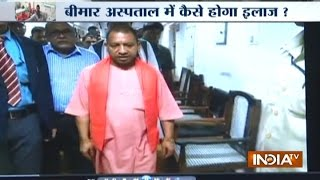 India TV conducts reality check of hospitals in Uttar Pradesh