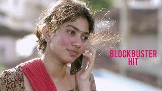 Fidaa Blockbuster Hit Trailer 5 - Varun Tej, Sai Pallavi