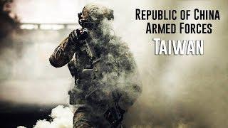 國軍特戰狙擊手│Taiwan Special Forces Sniper - PakVim net HD
