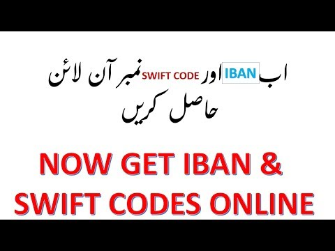 Get IBAN Number & swift code online